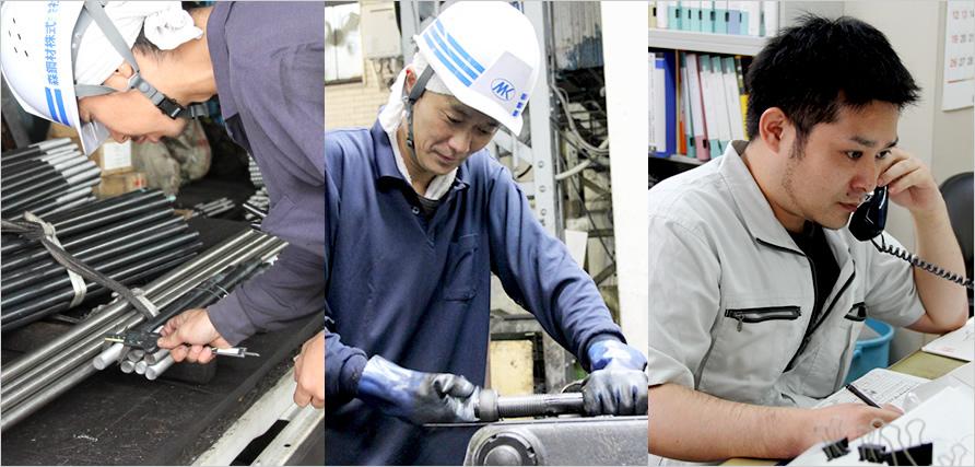 品質検査・製造・営業