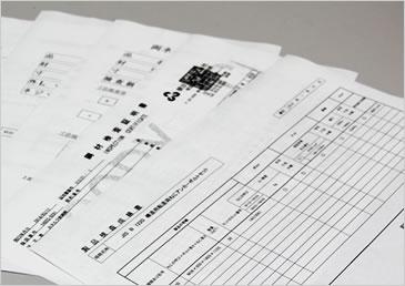 証明書、工程写真のファイルなど